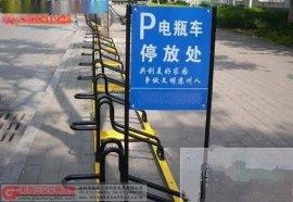 佛山便民设施自行车摆放架/非机动车停车架