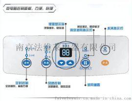 郑州空气除湿设备选型-除湿加湿干燥剂厂家