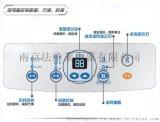 鄭州空氣除溼設備選型-除溼加溼乾燥劑廠家
