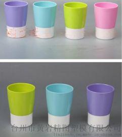 太空杯模具厂 塑料杯子模具