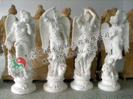 四季女神石雕