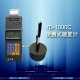 硬度计YD-1000C