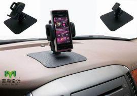 汽车/手机饰品/产品外观设计服务