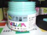 水粉顏料,高端水粉顏料,灰色系水粉顏料