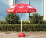 外貿沙灘傘 沙灘遮陽傘 防雨防曬防水沙灘傘