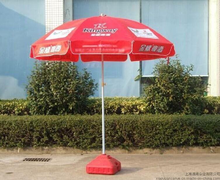 外贸沙滩伞 沙滩遮阳伞 防雨防晒防水沙滩伞