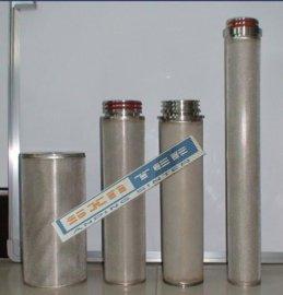 供应斯因特烧结滤芯 过滤器 烧结不锈钢滤芯 烧结不锈钢过滤器