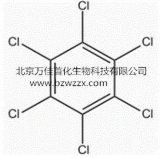 六氯苯-13C6