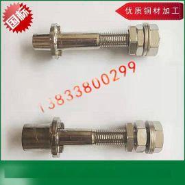 厂家供应电力变压器导电杆 高低压导电桩头紫铜材质高导电率