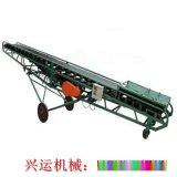 移动型皮带传送机 不锈钢面粉运输机 移动式饲料输送机