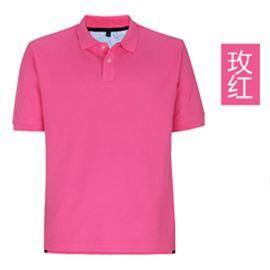 纯棉Polo衫定制 工作服T恤订做短袖广告衫文化衫印制企业店标LOGO