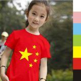 純棉萊卡全棉彈力圓領短袖空白光板兒童廣告衫文化衫T恤定製LOGO