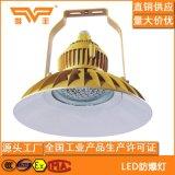 100w圓形LED防爆頂燈LED投射燈
