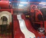 五彩系列淘氣堡設備 室內兒童遊樂場3D投影滑梯樂園 高空拓展探險