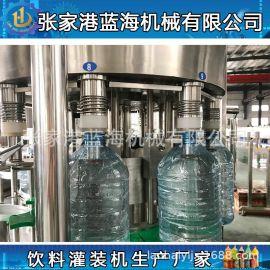 全自动灌装机 新款无异味纯净水灌装生产设备