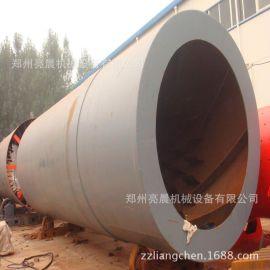 大型工业煤泥滚筒烘干机 有机肥滚筒烘干机 河沙污泥烘干机
