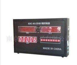 袋装水泥计数器(KHC-801)