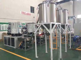 立式混料机组混料机厂家高速混合机混合机组打粉锅打料锅