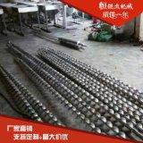 厂家定制不锈钢螺旋蛟龙叶片 不锈钢螺旋叶片绞龙叶片