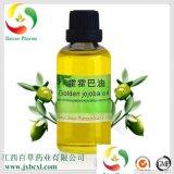 霍霍巴油 天然质量压榨提取 基础油 化妆品原料
