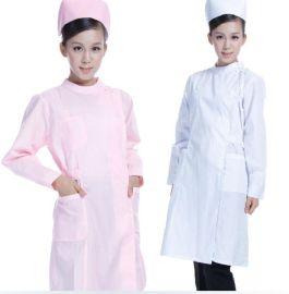 上海廠家定做醫用春秋冬裝長袖護士服白大褂美容師服 純棉白色