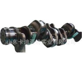 重汽发动机曲轴 HOWO 轻卡201-02101-0632曲轴 锻钢 图片价格厂家