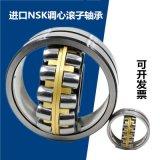 NSK 日本进口 24138 EAE4精密调心滚子轴承 长期现货 大量供应