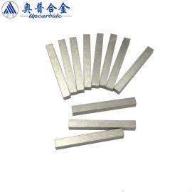 方型鎢條 鑭鎢條 鈰鎢條 2.5*3.0*52