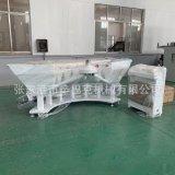 直銷全自動小料配方機 PVC管材 型材 板材 食品 自動混配生產線