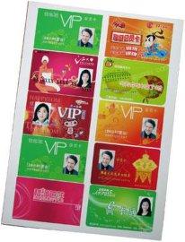 喷墨打印PVC制卡材料(MK-PPVC)
