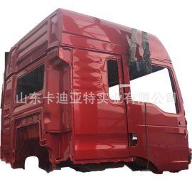 陕汽德龙驾驶室(德龙新M3000驾驶室总成)配件面板倒车镜平稳舒适