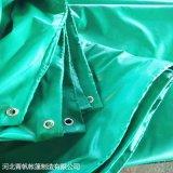 河北青帆厂家供应防水雨布篷布苫布养殖用篷布防水阻燃可定做