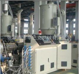 pE管挤出机 厂家直销ppr生产线 塑料管材挤出生产线
