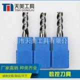 厂家供应 铝用铣刀 钨钢铣刀 多种规格