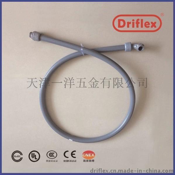 加强筋软管,PVC管