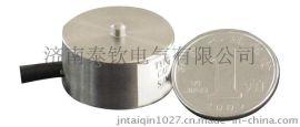济南泰钦TQ-M1微型称重传感器