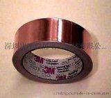 厂家供应导电铜箔 导电铝箔 高温胶带 EMI屏蔽材料等模切制品