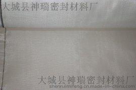 玻璃丝布  玻璃纤维布 管道布