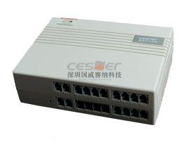 赛纳WS824-M416 4进16出电话程控交换杨