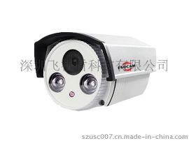 130万低照度网络摄像机 监控安防摄像头 夜视高清安防监控 高清晰监控摄像头 全球实时监控摄像头 安防监控厂家