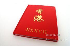 红酒产品画册精装书,深圳印刷