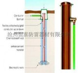 供應適用於較高接地要求電解離子接地極降阻優勢
