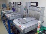 硅膠點膠機 全自動點硅膠機 黑膠 UV膠點膠機廠家