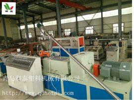 供应PVC塑料波浪瓦设备