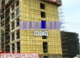 云南小型高压聚氨酯发泡机|喷涂机外墙保温出口国外热销聚氨酯设备