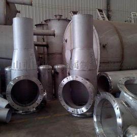 国盛威专业生产圆锥形不锈钢管道