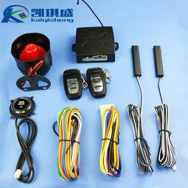 通用型无钥匙进入一键启动系统汽车防盗器 后备箱遥控开启报警器