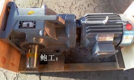温州鑫劲鲍工13695883626K系列螺旋锥齿轮减速器