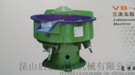 三次元自动选料振动研磨机VB-A