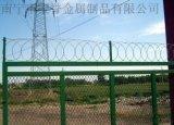 鐵路護欄網定做,機場防護網報價,南寧專業優質護欄網公司
